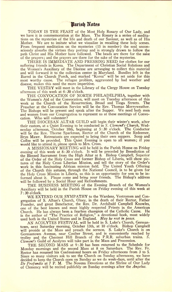 StClements1951-8