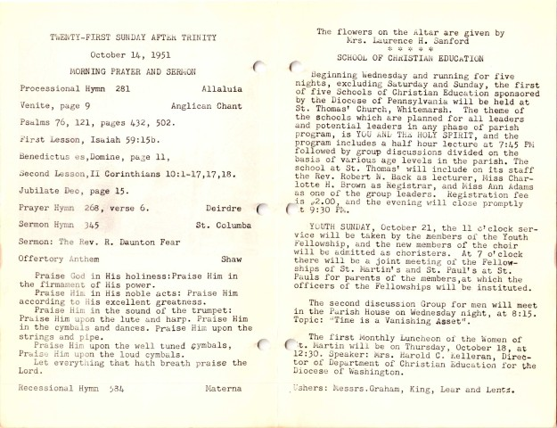 SMITFLeaflets1951Part8a-4